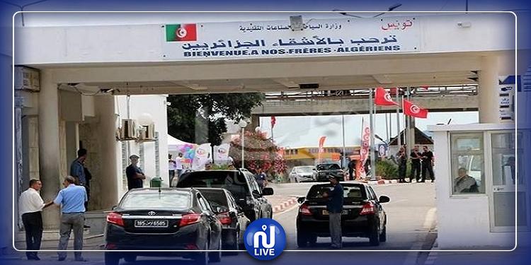 تونس تفتح اليوم حدودها لعودة التونسيين من الجزائر