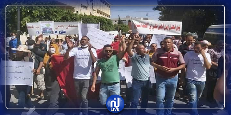 Gafsa : Sit-in pour réclamer la création d'une faculté de médecine et d'un CHU