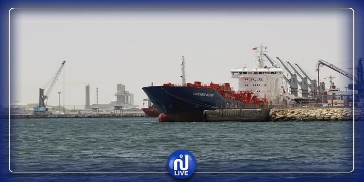 تصنيف الأسطول البحري التجاري التونسي في القائمة السوداء: وزارة النقل توضح