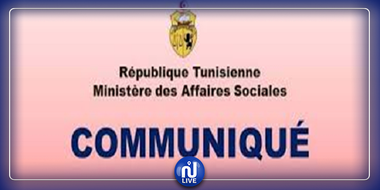 Ministère des affaires sociales : Aucun communiqué n'a été publié concernant l'ouverture de candidatures