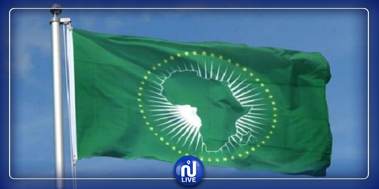 ZLECAF : L'Afrique pourrait voir son revenu augmenter de 450 milliards de dollars