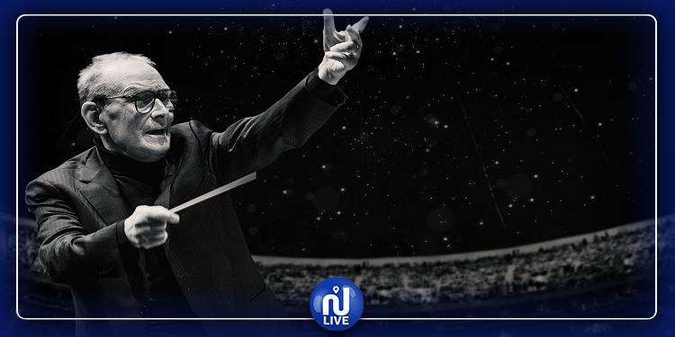 ألف موسيقى أكثر من 500 فيلم: وفاة الموسيقار العالمي إنيو موريكوني
