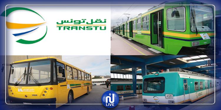 تعليق الوقفات الاحتجاجية لأعوان شركة نقل تونس