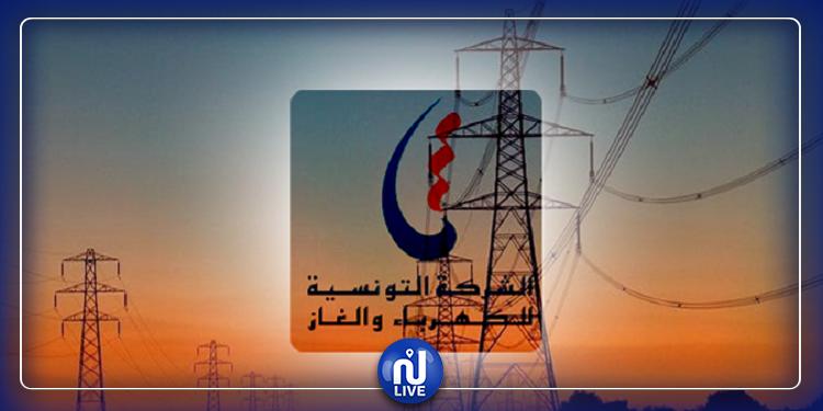 الأحد القادم: انقطاع التيار الكهربائي على كامل جزيرة قرقنة