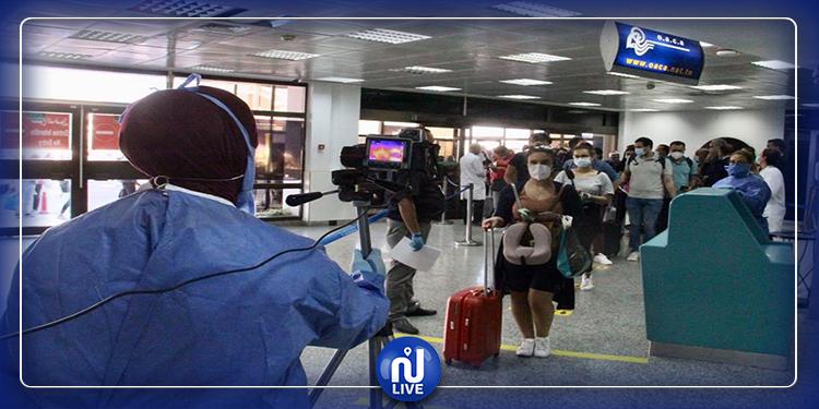 منع دخول مرافقي المسافرين إلى جميع المطارات