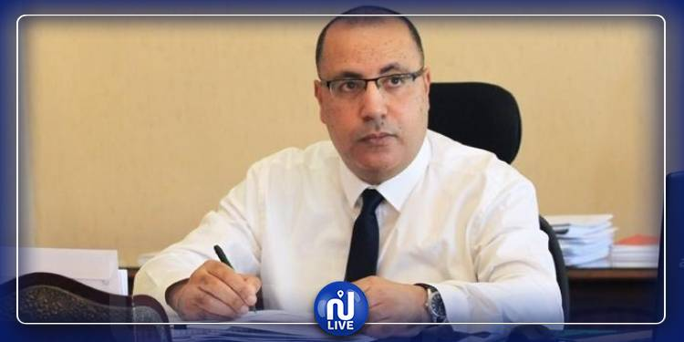 هشام المشيشي يلتقي اليوم عدد من النواب غير المنتمين لكتل
