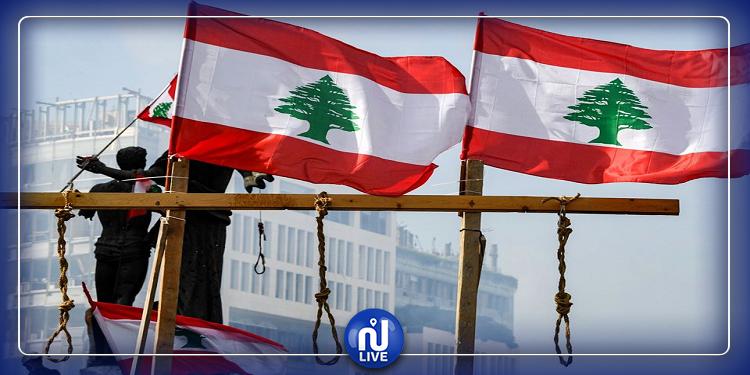 بيروت: المحتجون يعلقون ''مشانق رمزية''