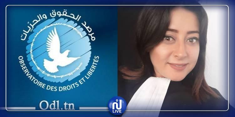 مرصد الحقوق والحريات بتونس يندد بجريمة الاعتداء بالعنف على محامية في مركز أمن