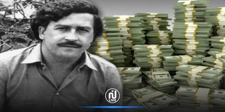 ابن شقيق بابلو اسكوبار يعثر على 18 مليون دولار في منزل عمه!