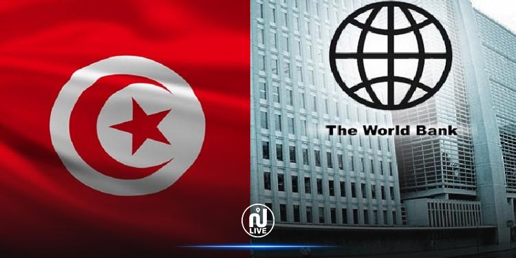 ''السياسة النقدية للبنك المركزي تدمر الاقتصاد التونسي'': البنك الدولي يوضّح