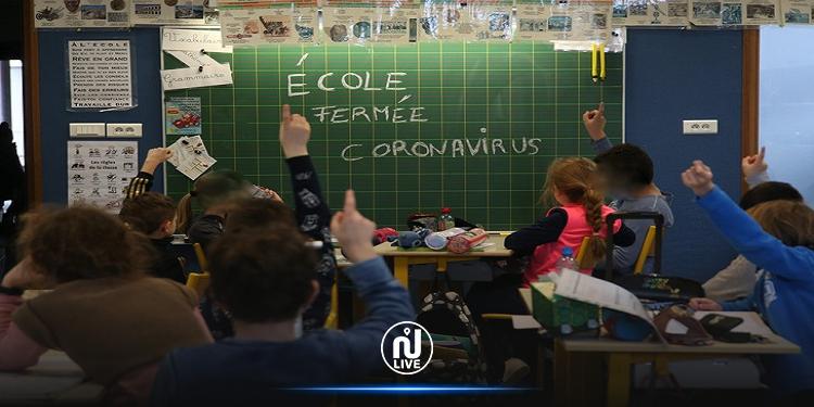 فرنسا: إغلاق 81 مدرسة و2100 قسم بسبب إصابات كورونا