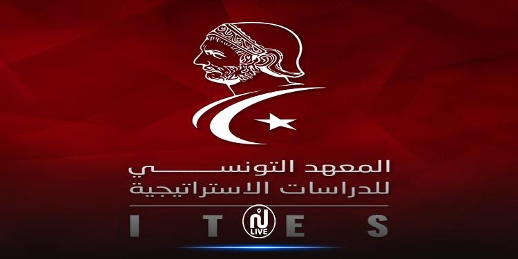 يتبع رئاسة الجمهورية..معهد الدراسات الاستراتيجيّة يقدم دراسة لتجاوز الجائحة