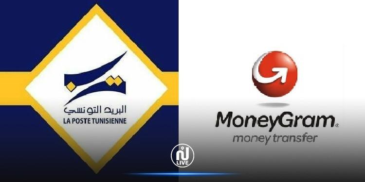 اتفاقية شراكة بين البريد التونسي  ومؤسسة MoneyGram  العالمية لتحويل الأموال