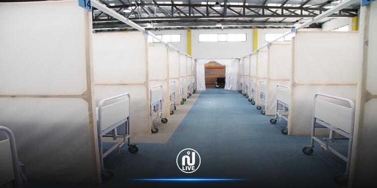 كورونا: امتلاء المستشفى الميداني بقصر الرياضة بالمنزه