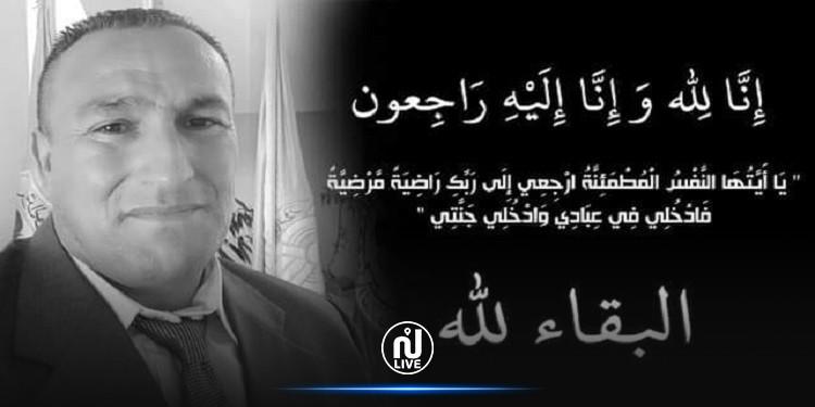 وفاة الكاتب العام الجهوي لنقابة الحرس بمنوبة نادر العبيدي