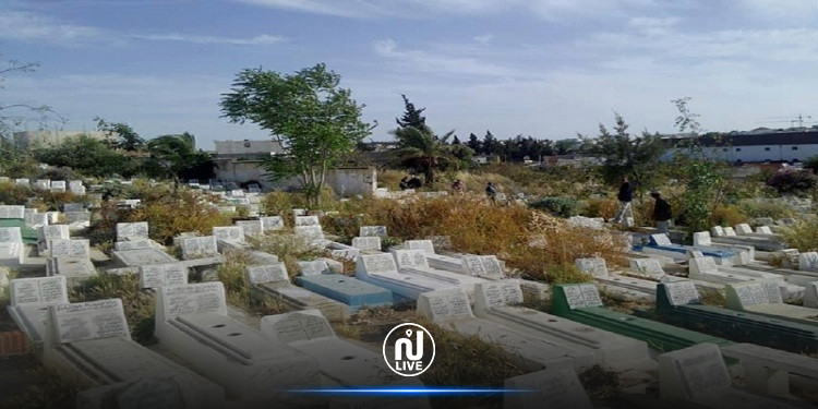 30 مقبرة بتونس الكبرى تغلق أبوابها