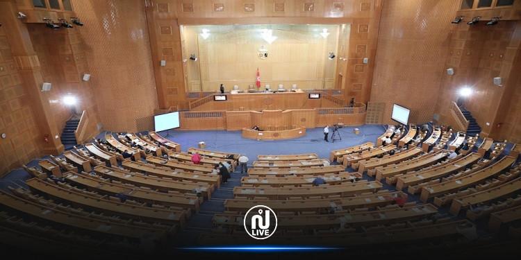 مجلس نواب الشعب يعقد اليوم جلسة حوار مع الحكومة