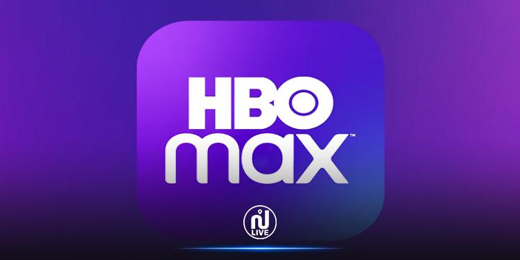 منصة ''HBO Max'' تحذف حلقات تجسّد الرسول