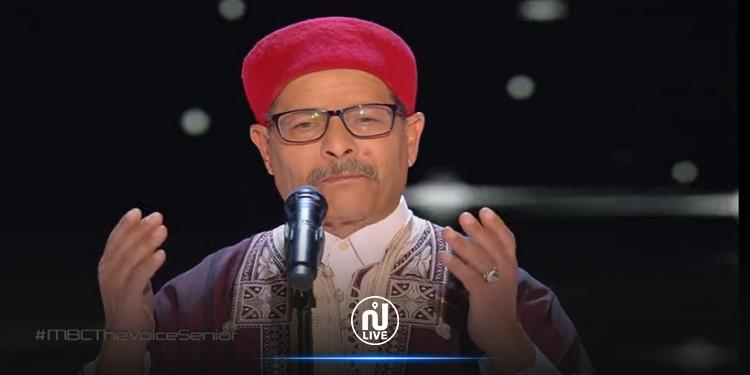 حسين الفضلاوي تونسي عمره 71 سنة يبهر لجنة تحكيم''ذو فويس سينيور''