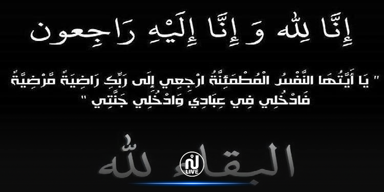 وفاة الدكتور نبيل يزيدي بفيروس كورونا