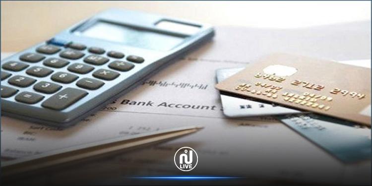 مشروع قانون المالية: توحيد نسب الضريبة على الشركات