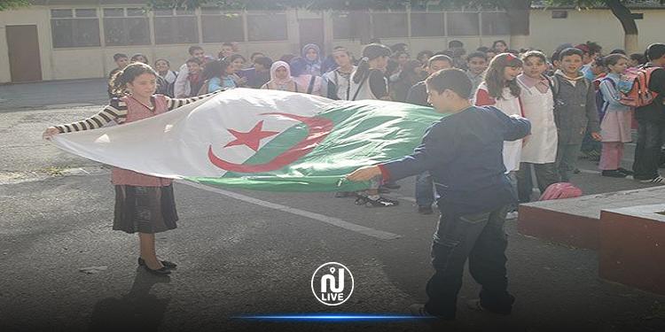 الجزائر تستغني عن التدريس أيام السبت في المدارس