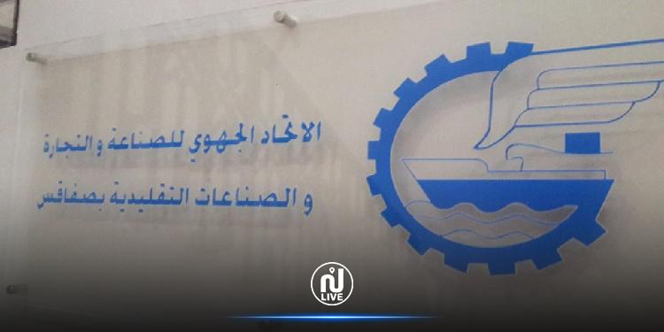 اتحاد الأعراف بصفاقس يحذر من ''الآثار المدمرة للوضع المتردي''