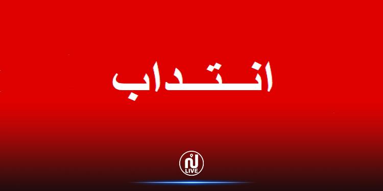 مناظرة لانتداب 1602 عون بالمجمع الكيميائي التونسي