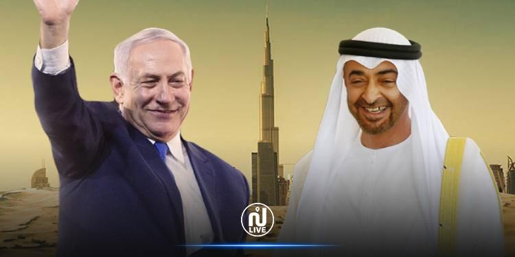 ترشيح نتنياهو وبن زايد لجائزة نوبل للسلام