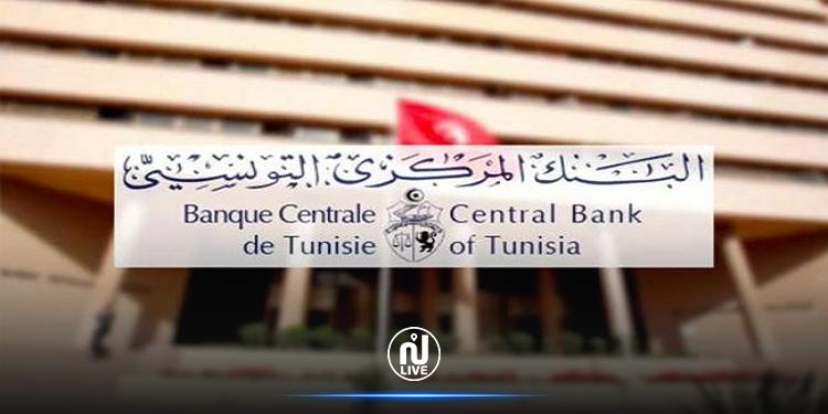 البنك المركزي يشترط تفويضا من البرلمان لتمويل عجز ميزانية 2020