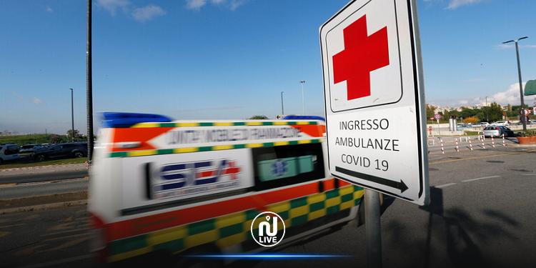 إيطاليا: قرابة ألف وفاة بكورونا خلال 24 ساعة!