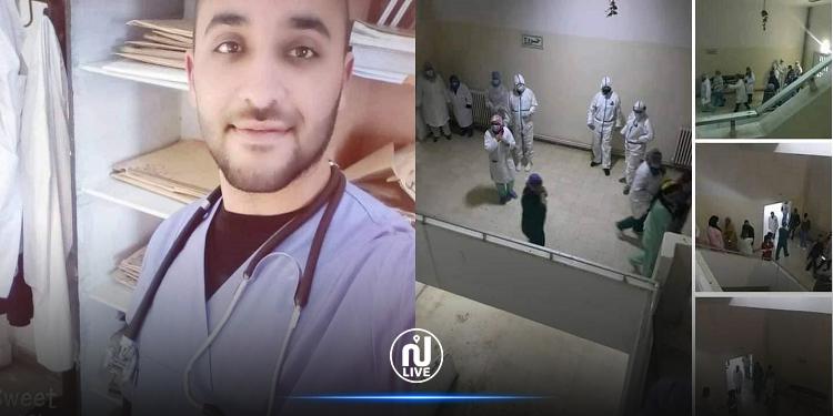 وفاة طبيب جراح بعد سقوطه من مصعد مستشفى جندوبة