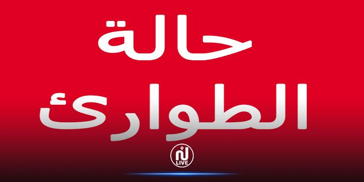 قيس سعيد يمدد حالة الطوارئ  في كامل البلاد لمدة ستة أشهر