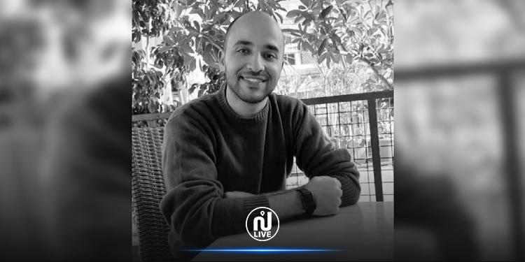 وزارة الصحة تعلن عن فتح تحقيق في وفاة الطبيب بدر الدين العلوي