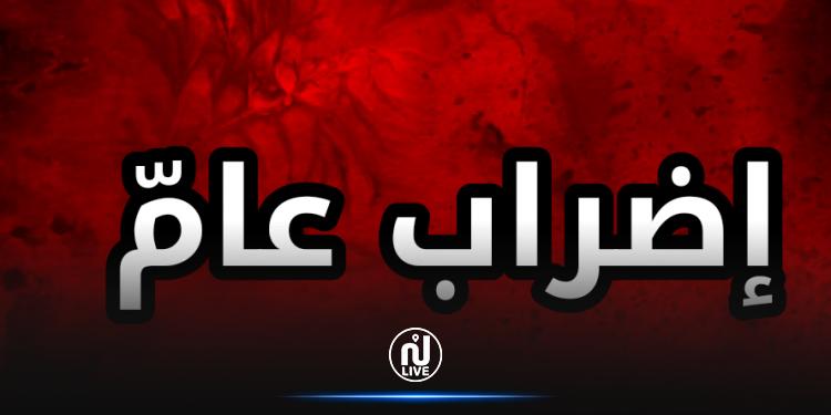غدا الخميس: القيروان في إضراب عام