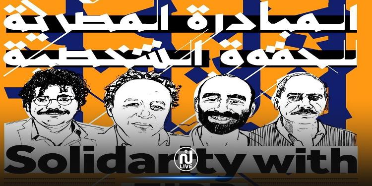 مصر تطلق سراح ''أعضاء المبادرة المصرية''