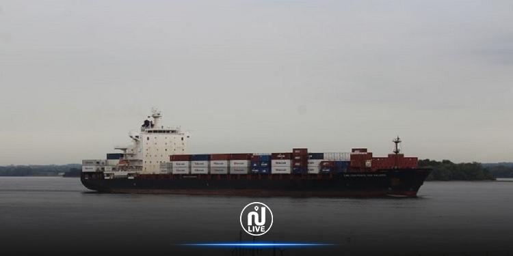 قراصنة يختطفون سفينة حاويات تركية