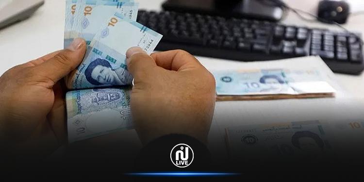 موظفون بالبريد التونسي يختلسون أموال حرفائهم