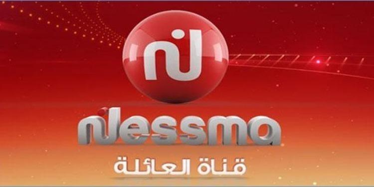 Nessma TV recrute des journalistes / rédacteurs WEB