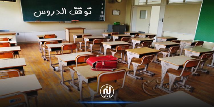 توقف الدروس بالمدارس الابتدائية ببن قردان