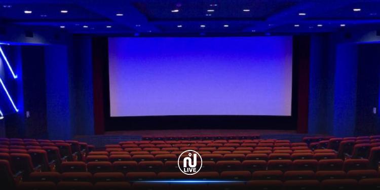 السماح باستئناف العروض السينمائية والمسرحية وتنظيم الورشات وزيارة المتاحف