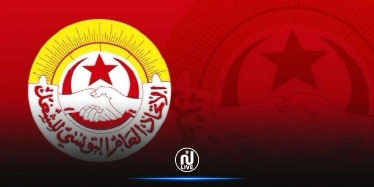 اتحاد الشغل بالقصرين يعلن تأييده للتحركات الاجتماعية السلمية