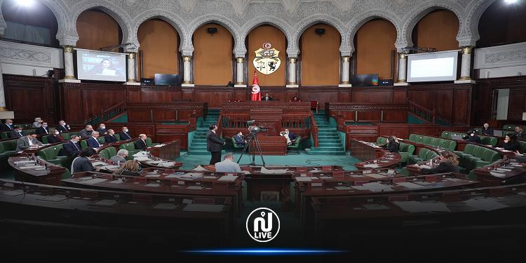 جلسة عامة في البرلمان للنظر في إقرار تدابير ضمان استمرارية عمل المجلس