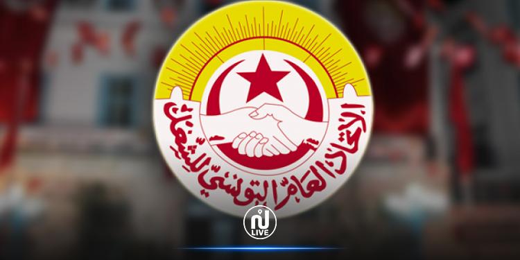 اتحاد الشغل يدعو الشباب إلى وقف الاحتجاجات الليلية