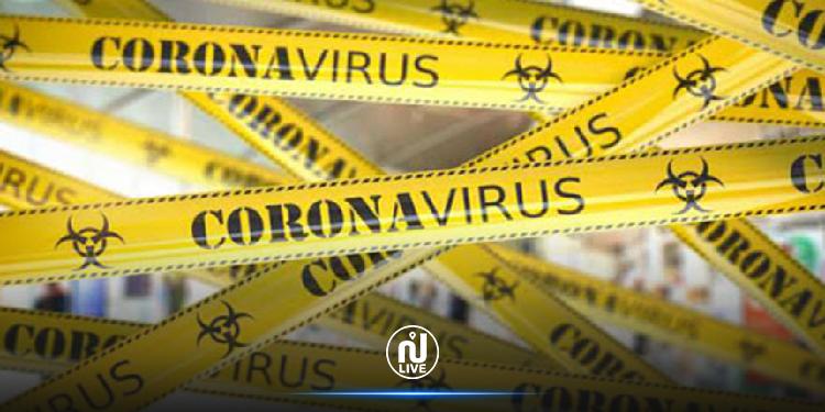 زغوان: غلق منطقة جرادو لمدة 10 أيام على خلفيّة تطوّر الوضع الوبائي