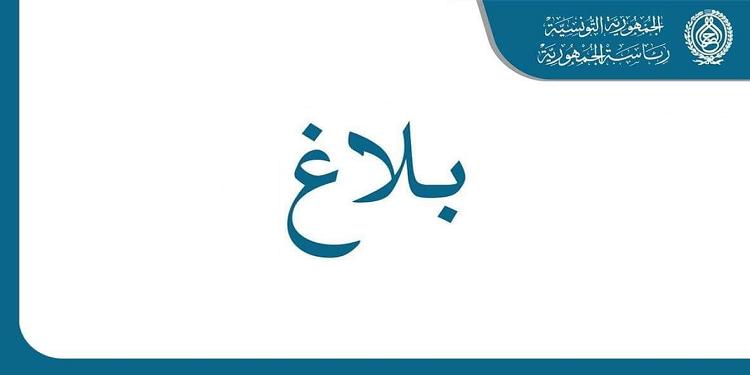 رئاسة الجمهورية تكشف تفاصيل الطرد المشبوه وتعكر صحة نادية عكاشة