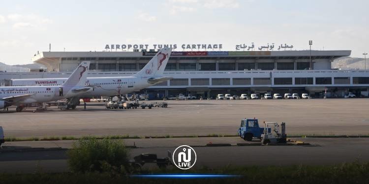 اليوم..توقف حركة النقل الجوي في تونس