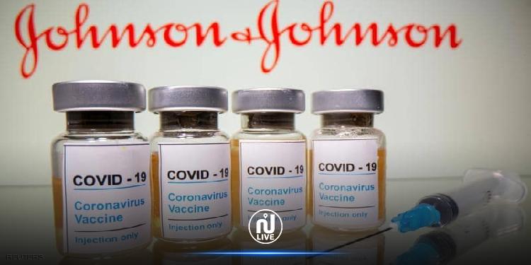 يمكن تخزينه في ثلاجة عادية: الولايات المتحدة تعتمد رسميا لقاح ''جونسون آند جونسون''