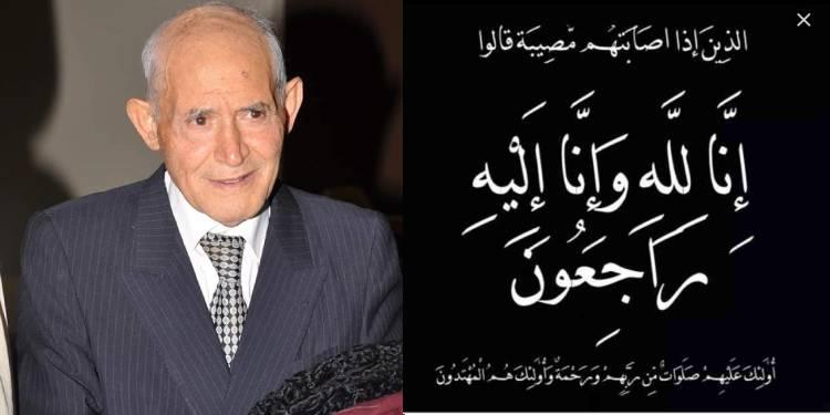 المحكمة الإدارية تنعى القاضي الحاج الطيب بن محمد اللومي