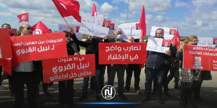 وقفة مساندة لنبيل القروي أمام سجن المرناقية (صور)